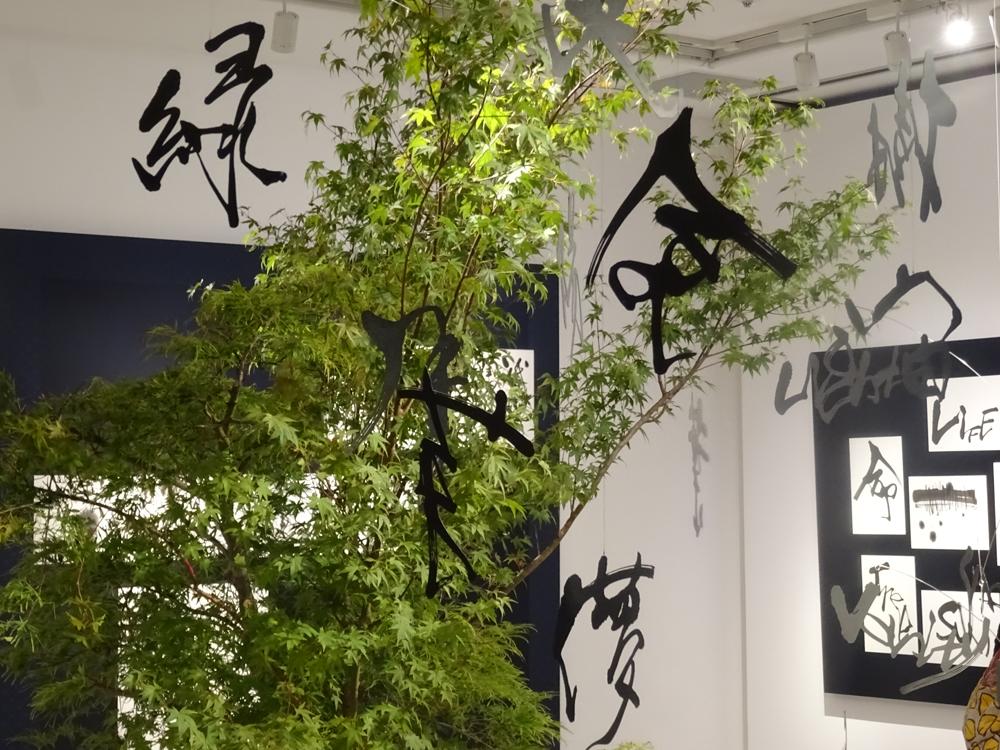 TOKA漢字モビール